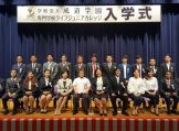 キャンパスライフ-年間行事-入学式-Hello World-We are LIFE Jr. College-LifeJrCollege-We are Family-沖縄県の専門学校ライフジュニアカレッジ-沖縄県専門学校ライフジュニアカレッジ-沖縄専門学校ライフジュニアカレッジ-専門学校ライフジュニアカレッジ-専門学校-ライフジュニアカレッジ-英語-ホテル-観光-国際ビジネス-留学-大学編入-沖縄県那覇市辻1丁目1番28号-沖縄県那覇市-沖縄県-那覇市-沖縄-那覇-観光科-ホテルエキスパートコース-国際ビジネス科-国際ビジネスコース^留学準備コース